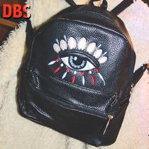 Mochila Urbana Eye Bag Cuerina Unica Moda Eco