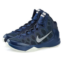Ultimos Talles! Zapatillas Nike Basquet Zoom Without Envios!