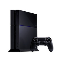 Consola Sony Playstation 4 Cuh1115a Hd 500gb Dualshock 4