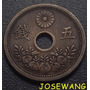 5 Sen. Moneda Antigua De Japon Del Año 1922