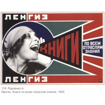 Posters Propaganda Union Sovietica Urss Cccp Rusia Comunista