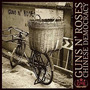 Guns N Roses - Chinese Democracy P