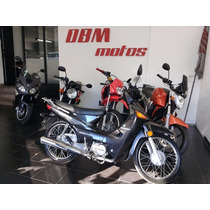 Honda Wave Impecable Creditos En El Acto!!! Dbmmotos