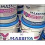 Masilla P/ Placa Yeso-durlock 32 Kg Enduido Plástico Rosario