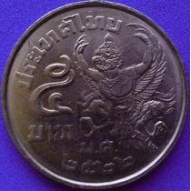 Tailandia 2 Baht 1977/1979.