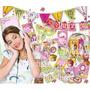 Mega Kit Imprimible Violetta 3 En 1 Cumples Trajetas Y Mas!!