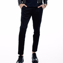 Pantalon Slim Fit Gabradina Elastizada Negro / Zorzaldelvaga