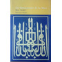 Las Iluminaciones De La Meca - Ibn Arabi Sufismo (pdf)