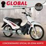 Corven Energy 110- Serie R2 - Full - Global Motorcycles