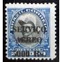 Brasil, Sello Aéreo Yv. 12 5000 S 20000 1927 Nuevo L7153