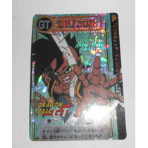 Carta Naipe Dragon Ball Z Gt Dp7500 Japonesa