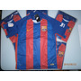 Camiseta Club Barselona Titular Lisa Sin Estampa 2016/2017
