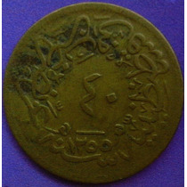 Turquia 40 Para 1255 (19) 1860.