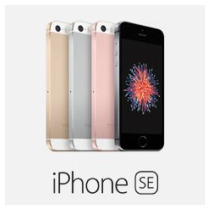Apple Iphone 5 Se 16 Gb 4g Lte 6s Nuevo Stock Inmediato