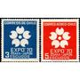 Chile Serie Completa X2 Sellos Mint Exposición De Osaka 1969