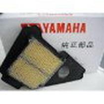 Filtro De Aire Yamaha Ybr 125 Chino/ed Original! Fas Motos!!