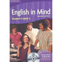 English In Mind 3 Second Edition Student