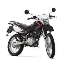 Honda Xr 150 L 0 Km Expomoto Sa