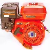Motor Eje Horizontal Naftero 6.5hp Manual Explosion Biela