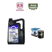 Cambio De Aceite Mopar Jeep Patriot 2.4 + Revision + Escaneo