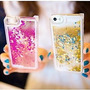 Funda Cover Liquid Stars Agua Y Brillos Iphone 5 Y 6