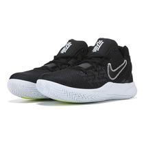 Zapatillas Basquet Nike Alta Gama en venta en Las Cañitas