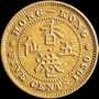 C C / Hong Kong 5 Cents 1950 Km#26 George V|