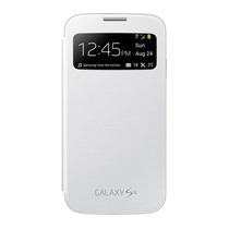 Flip Cover Original S-view Samsung Galaxy S4 Mini + Film