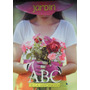 Revista Jardin Abc De La Jardineria