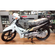 Yamaha New Crypton T110 Entrega Inmediata Palermo Bikes