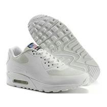 Busca Nike air max hiperfuse con los mejores precios del