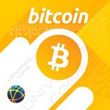 Btc Ventas Al Mejor Precio Bitcoin