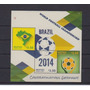 2014 Deportes- Mundial De Fútbol Brasil- Granadines S. Vicen