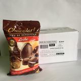 Chocolate Chocolart X4kg (solo Leche Y Semiamargo) - Papu's