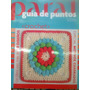 Para Ti Guia De Puntos Crochet 90 Diseños Motivos Cuadrados