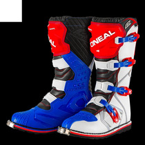 Botas Oneal Rider Azul Enduro Cross Atv Boutique D2r
