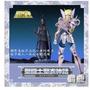 Myth Cloth Perseo Speed Model Saint Seiya
