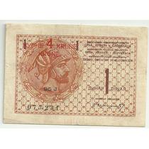 Yuguslavia 1 Dinar 1919 P152 Uf