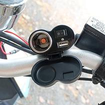 Adaptador Toma Cargador 12v+usb 5v Moto Gps Celular
