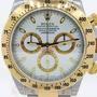 Rolex Daytona Nuevo Ref 116523 Dlisjoyeria