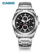 76352df30f8f Busca Reloj Casio Edifice Ef-328d con los mejores precios del ...