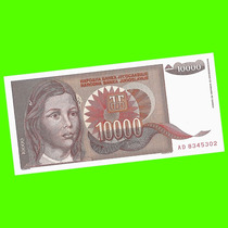 Yugoslavia - Billete De 10000 Dinara 1992 ¡ Sin Circular !