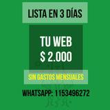Pagina Web, En 3 Dias Lista $2000-precio Final! Diseño Web