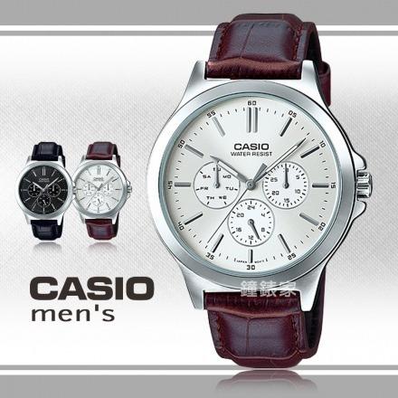 2d4b6ae86c Reloj Casio Mtp-v300 Cuero Elegante Envio Gratis!!