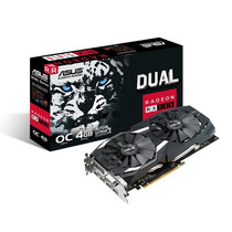 Asus Amd Radeon Rx 580 Dual Oc 4gb Gddr5 Diamond