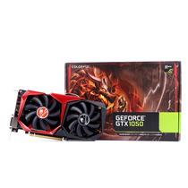 Placa De Video Geforce Gtx 1050 3gb Ddr5 Fortnite Gtx1050