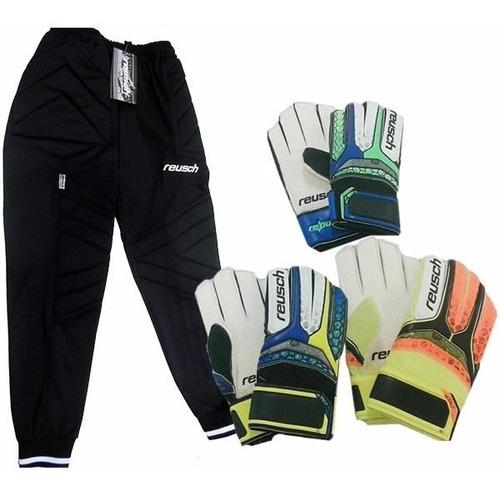 c2957263271 Combo Arquero Niño: Pantalon Arquero + Guantes Reusch en venta en ...