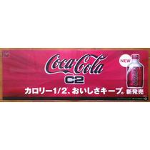 Coca Cola C2, Banner Publicitario, Japon.