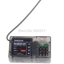 Receptor 2.4 4ch Rc4, Radiolink, No Futaba, Sanwa