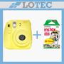 Camara Fujifilm Fuji Instax Mini 8 Amarilla +20 Fotos Regalo